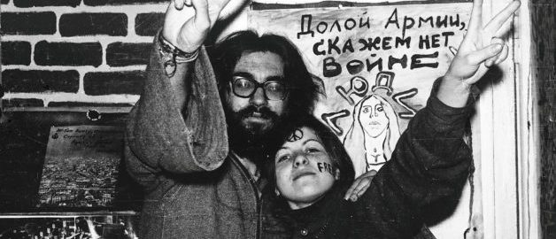 """Soviet Hippies"" screening, Manchester"