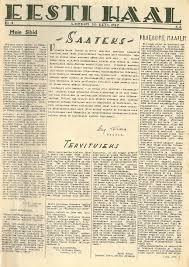 1947 Eesti Hääl